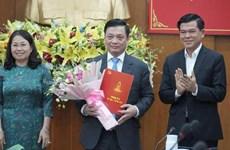 Ông Nguyễn Thành Long làm quyền Chủ tịch UBND tỉnh Bà Rịa-Vũng Tàu