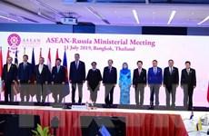 Việt Nam tham dự các Hội nghị đa phương, song phương tại AMM-52
