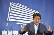 Nhật chính thức loại Hàn Quốc khỏi danh sách hưởng ưu đãi xuất khẩu