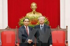 Giữ gìn, vun đắp cho mối quan hệ đặc biệt Việt Nam-Lào