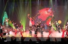 Khai mạc Ngày hội Văn hóa, Thể thao và Du lịch các dân tộc Tây Bắc