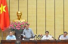 Hà Nội thông tin quá trình thanh tra sử dụng đất khu sân bay Miếu Môn