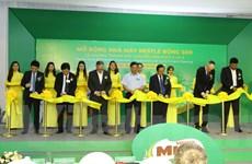 Nestlé Việt Nam mở rộng nhà máy, tăng gấp đôi công suất tại Hưng Yên