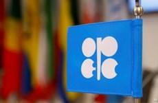 Ecuador tuyên bố rút khỏi Tổ chức các quốc gia xuất khẩu dầu mỏ OPEC