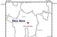 Động đất có độ lớn 3.3 gần trung tâm thành phố Điện Biên Phủ