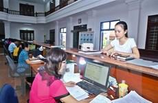 Tiếp tục cắt giảm 128 phòng tại Kho bạc Nhà nước cấp tỉnh