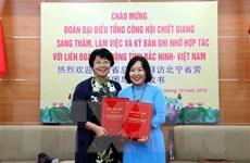 Tăng cường hợp tác về công đoàn giữa tỉnh Bắc Ninh và Chiết Giang