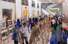 Triển lãm ảnh và phim phóng sự, tài liệu về cộng đồng ASEAN