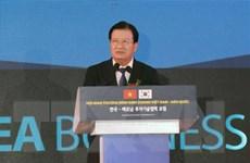 ''Chính phủ luôn tạo điều kiện thuận lợi cho nhà đầu tư đến Việt Nam''