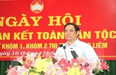 Trưởng Ban Tổ chức Trung ương dự Ngày hội Đại đoàn kết tại Vĩnh Long
