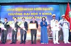 Đại học Y khoa Phạm Ngọc Thạch đón nhận Huân chương Lao động hạng Nhì