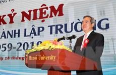 Đại học Hà Nội: Quốc tế hóa toàn diện là phương châm phát triển
