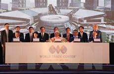 Phát triển Trung tâm thương mại Thế giới thành phố mới Bình Dương
