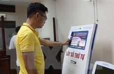 Yêu cầu các địa phương khẩn trương hoàn thiện Cổng Dịch vụ công