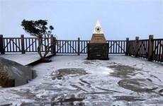 Hà Nội đêm không mưa, ngày nắng, vùng núi cao Bắc Bộ có băng giá