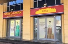 Nhà hàng duy nhất của Triều Tiên ở Trung Đông đóng cửa