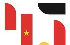 Thiết kế logo kỷ niệm 45 năm thiết lập quan hệ ngoại giao Việt-Đức