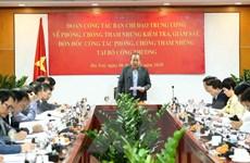 Kiểm tra công tác phòng chống tham nhũng tại Bộ Công Thương