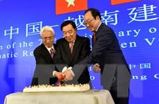 Kỷ niệm 70 năm thiết lập quan hệ ngoại giao Việt Nam-Trung Quốc