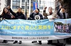 Nạn nhân lao động cưỡng bức của Hàn Quốc tiếp tục kiện công ty Nhật