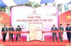 Hà Nội: Tưng bừng khai mạc Phố sách Xuân Canh Tý 2020