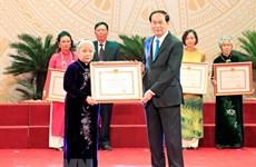 Hướng dẫn xét tặng Giải thưởng Hồ Chí Minh về văn học nghệ thuật 2021