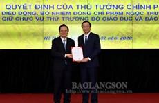 Công bố Quyết định điều động, bổ nhiệm tân Thứ trưởng Bộ Giáo dục