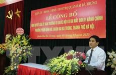 Công bố và ra mắt đơn vị hành chính cấp xã thuộc thành phố Hà Nội