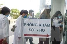 Bệnh viện tư không được từ chối người có dấu hiệu mắc COVID-19