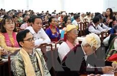 Lùi thời gian tổ chức Đại hội đại biểu toàn quốc các dân tộc thiểu số