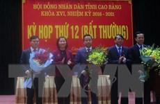 Ông Lê Hải Hòa được bầu làm Phó Chủ tịch Ủy ban nhân dân tỉnh Cao Bằng