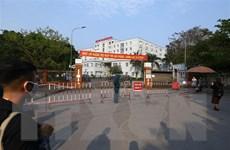 Quảng Ninh thông tin về trường hợp dương tính với SARS-CoV-2