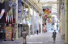 Nhật Bản ban bố tình trạng khẩn cấp trên toàn quốc do dịch COVID-19