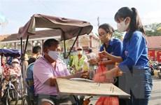 Quy định thực hiện chính sách hỗ trợ người dân gặp khó khăn do dịch