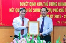 Phê chuẩn kết quả bầu bổ sung Phó Chủ tịch UBND tỉnh Hà Tĩnh
