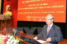 Nhận thức sâu sắc những giá trị di sản to lớn của Chủ tịch Hồ Chí Minh