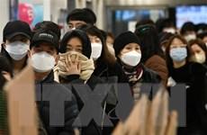 Người dân Hàn Quốc bắt đầu đăng ký nhận tiền hỗ trợ khẩn cấp