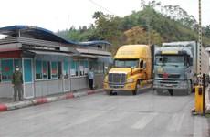 Linh hoạt các giải pháp thúc đẩy giao thương hàng hóa tại biên giới