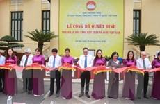 Quyết định thành lập Bảo tàng Mặt trận Tổ quốc Việt Nam