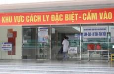 Ngày thứ 37 Việt Nam không có ca mắc COVID-19 ở cộng đồng