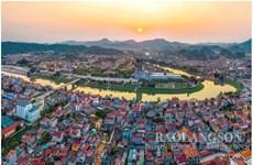 Phê duyệt nhiệm vụ lập quy hoạch tỉnh Lạng Sơn tầm nhìn đến năm 2050