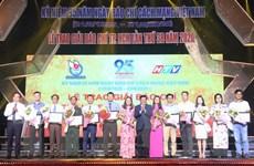 66 tác phẩm được vinh danh tại Lễ trao giải báo chí TP.HCM lần thứ 38