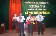 Kết luận của các cơ quan kiểm tra Đảng về ông Võ Văn Hưng