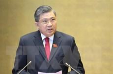 ASEAN 2020: Thúc đẩy hợp tác, đối thoại ASEAN-AIPA
