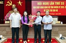 Vĩnh Phúc: Phó Chủ tịch Thường trực tỉnh giữ chức Phó Bí thư Tỉnh ủy