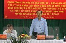 Đồng Nai cần đảm bảo tiến độ thu hồi đất sân bay Long Thành