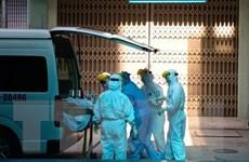 Xác nhận trường hợp mắc COVID-19 tại Đà Nẵng là bệnh nhân số 416