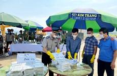 Quảng Ninh tiến hành tiêu hủy 100 bánh heroin tang vật vụ án