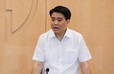 Tạm đình chỉ công tác Chủ tịch Thành phố Hà Nội Nguyễn Đức Chung