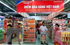 Hàng Việt ''chiếm lĩnh'' tại các hệ thống phân phối lớn
